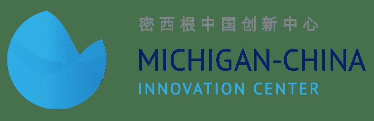 Michigan China